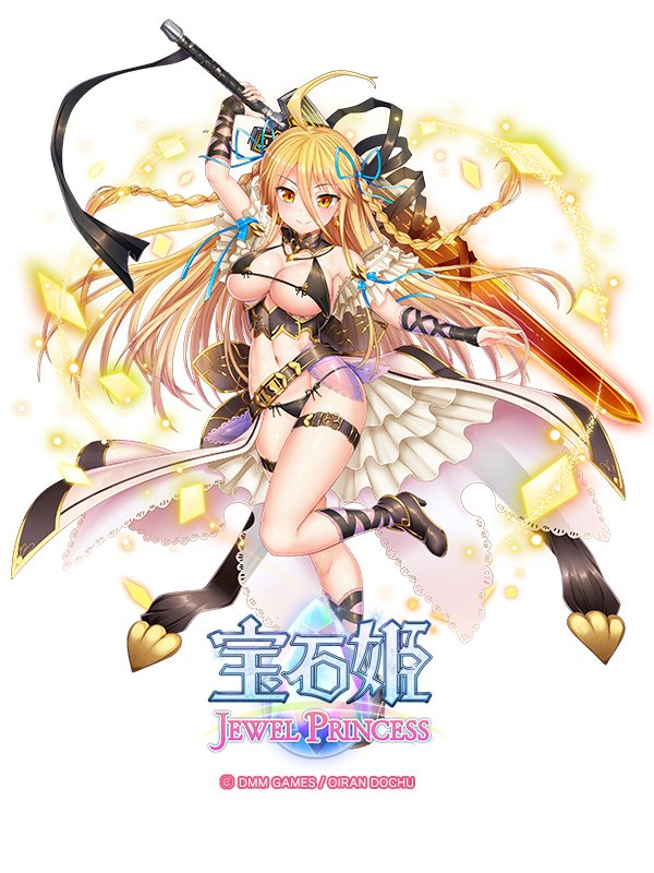 姫 最強 宝石 宝石姫|リセマラの必要有無や初心者の進め方・序盤攻略について